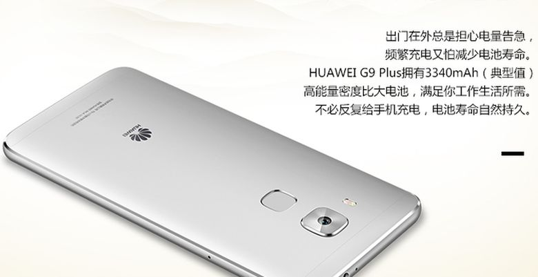 Huawei G9 Plus makes discreet domestic debut with single 16MP rear cam, SD625