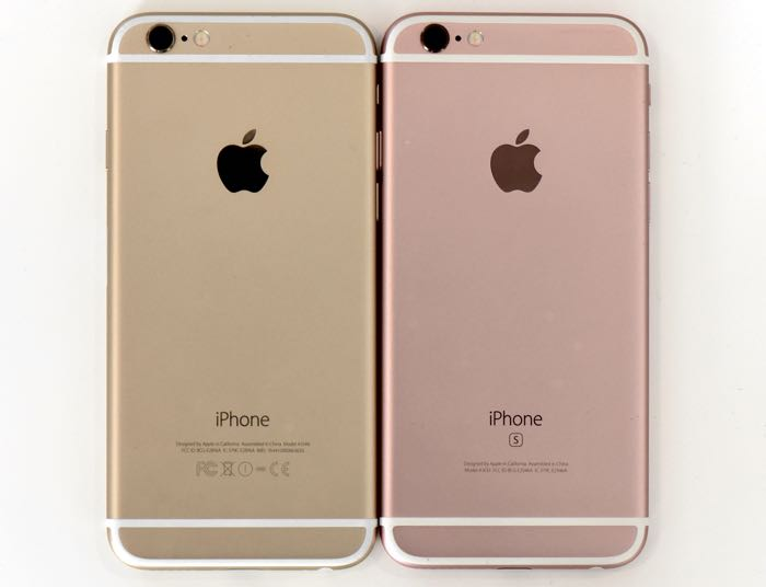iPhone 7 To Feature Pressure Sensitive Home Button