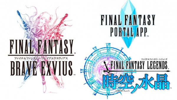 Three new Final Fantasy games coming to iOS, and FFVII isn't one of them