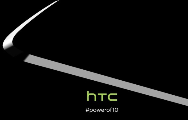 HTC One M10 Teaser Video Promises to 'Make Your Phone Even Better'