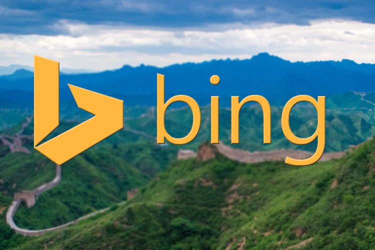 Bing's speed test widget is a neat solution to a common search