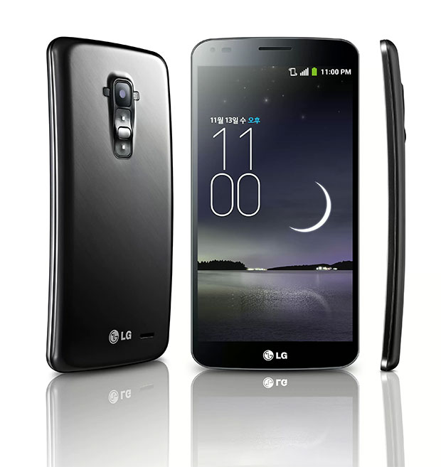 G Flex is LG's first curved smartphone