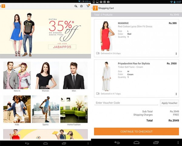 g simplifies shopping with its new mobile app