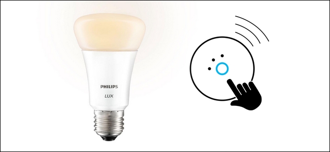 HTG Reviews the Philips Hue Lux: Frustration Free Smart Bulbs for the Thoroughly Modern Home