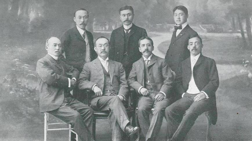 Tech History Trivia: Toshiba